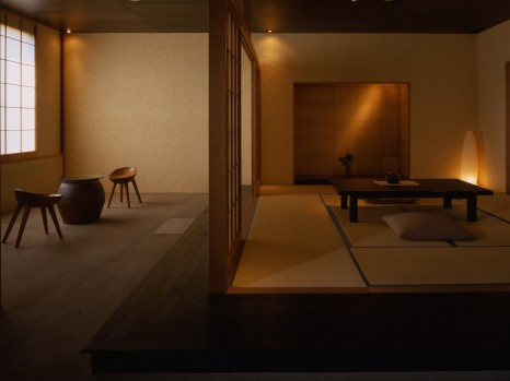 Photo of Zen-style Executive Suite